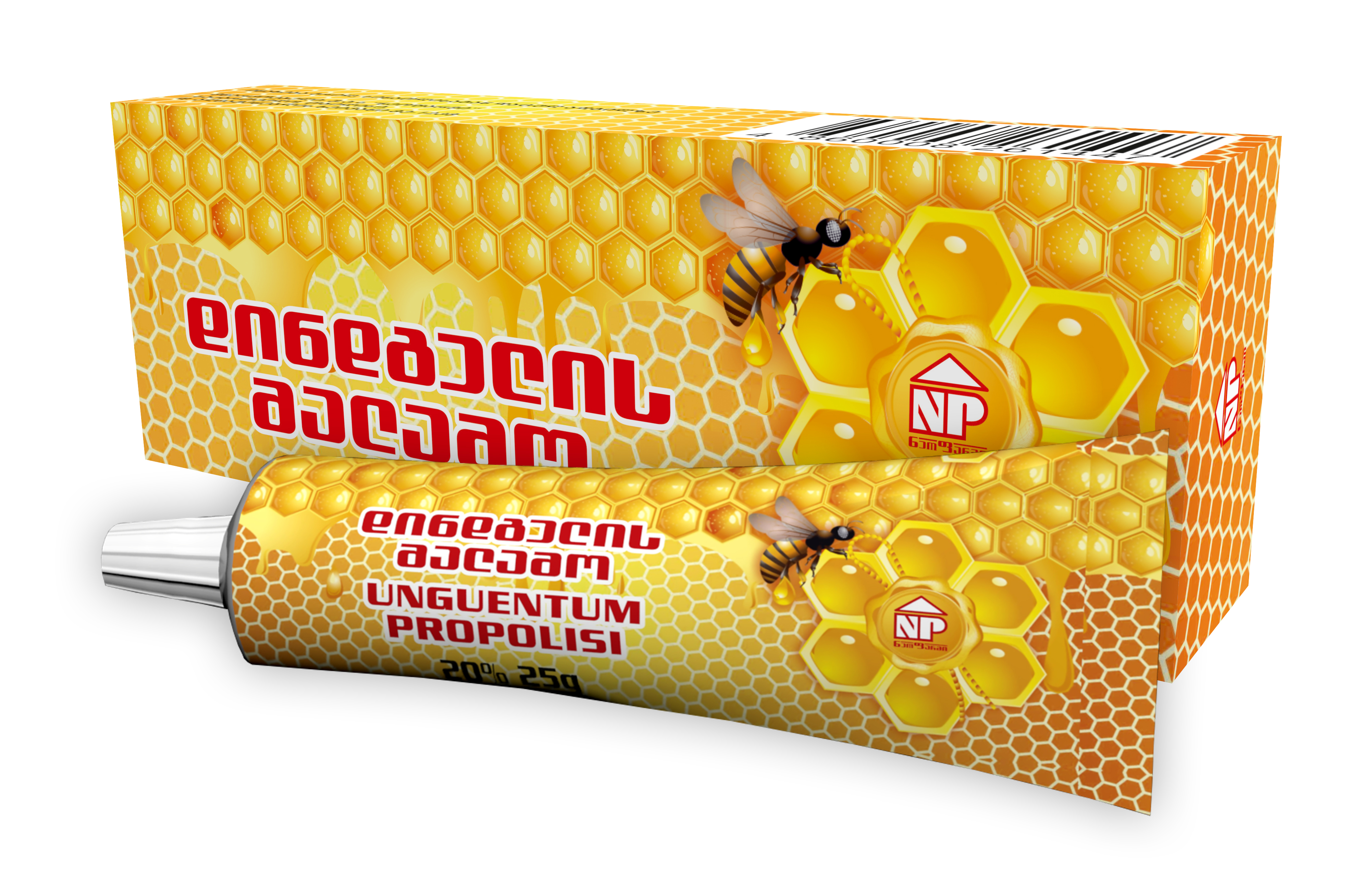 20% 25g in aluminum tube - Propolis ointment